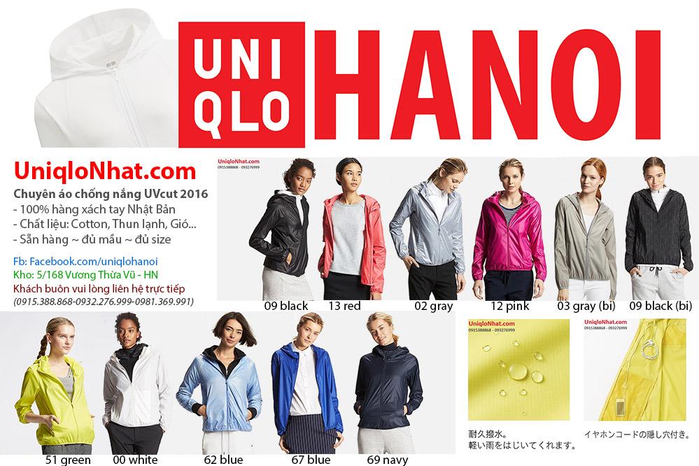 Áo gió Uniqlo chống nắng 2016 - chống nắng, chống mưa, siêu nhẹ, bỏ túi