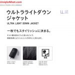 uniqlonhat-com-ao_long_vu_uniqlo_nam_180413_6