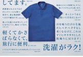 Bộ quần áo thể thao Uniqlo Trainning Dry-Ex