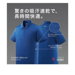Áo phông Uniqlo Dry-ex